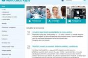 Nemocnice Kyjov